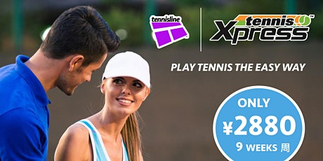 GROUP TENNIS LESSONS FOR ADULTS: LEARN TENNIS & MAKE NEW FRIENDS! tickets