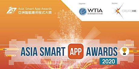 Asia Smart App Awards 2020 tickets