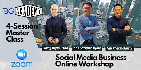 สัมมนา Global Business Platform AUS ( โปรโมชั่น พิเศษ $USD30) PromoCode: VIP30 tickets