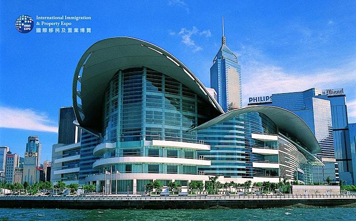 [已改期] 2020.12.12-13 香港2020國際移民及置業博覽 image