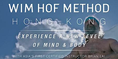 WIM HOF METHOD HONG KONG: BREATHWORK, MIND & ICE! tickets
