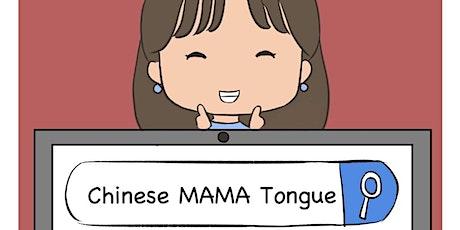 Chinese MAMA Tongue 2 (In Mandarin and English) tickets