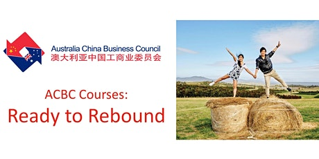 Ready to Rebound - ACBC Course tickets