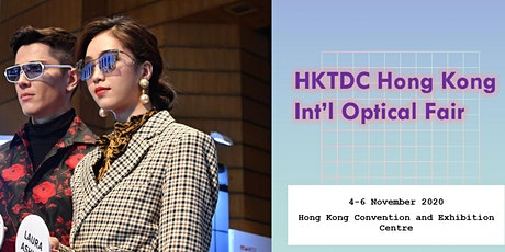 HKTDC Hong Kong International Optical Fair 2020 tickets