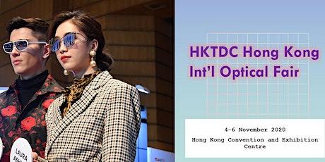 HKTDC Hong Kong International Optical Fair 2020 tickets
