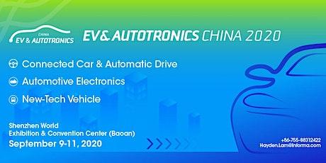 EV & AUTOTRONICS CHINA tickets
