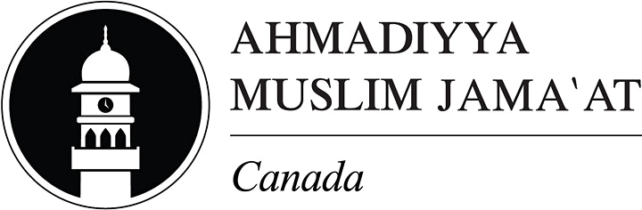 Virtual Ramadan - Mississauga image