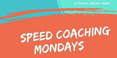 Speed Coaching Mondays tickets