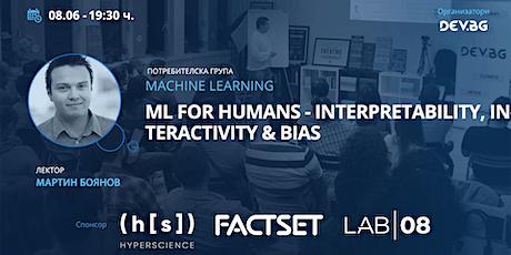 Webinar: ML for Humans - Interpretability, Interactivity & Bias tickets