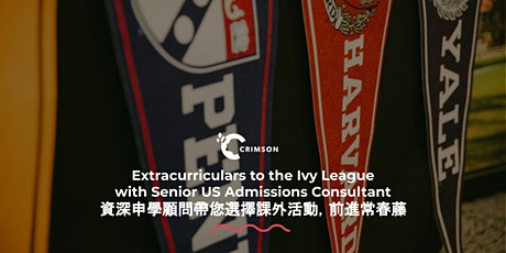 Extracurriculars to Ivy League with Senior US Admissions Consultant |Taiwan tickets