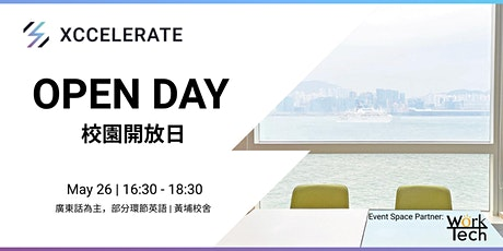 Xccelerate Open Day | 校園開放日及簡介會 tickets