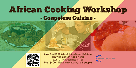 African Cooking Workshop - Congolese Cuisine - tickets