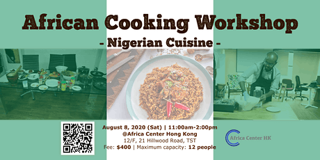 African Cooking Workshop - Nigerian Cuisine - tickets