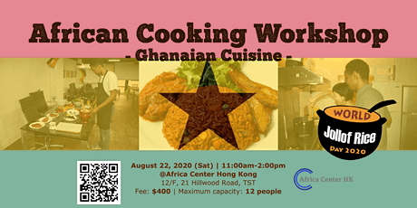 African Cooking Workshop - Ghanaian Cuisine - tickets