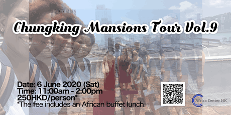 Chungking Mansions Tour Vol.9 tickets