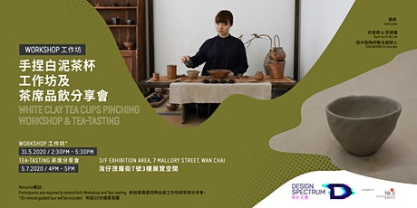 手捏白泥茶杯工作坊及茶席品飲分享會 B White clay tea cups pinching workshop + Tea-tasting (B) tickets