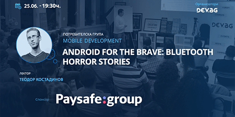 Webinar: Android for the Brave: Bluetooth Horror Stories tickets