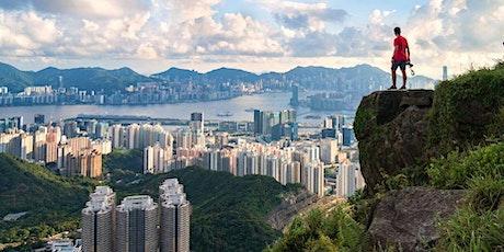 Hike and Bike Through Hong Kong (27 July - 31 July) tickets