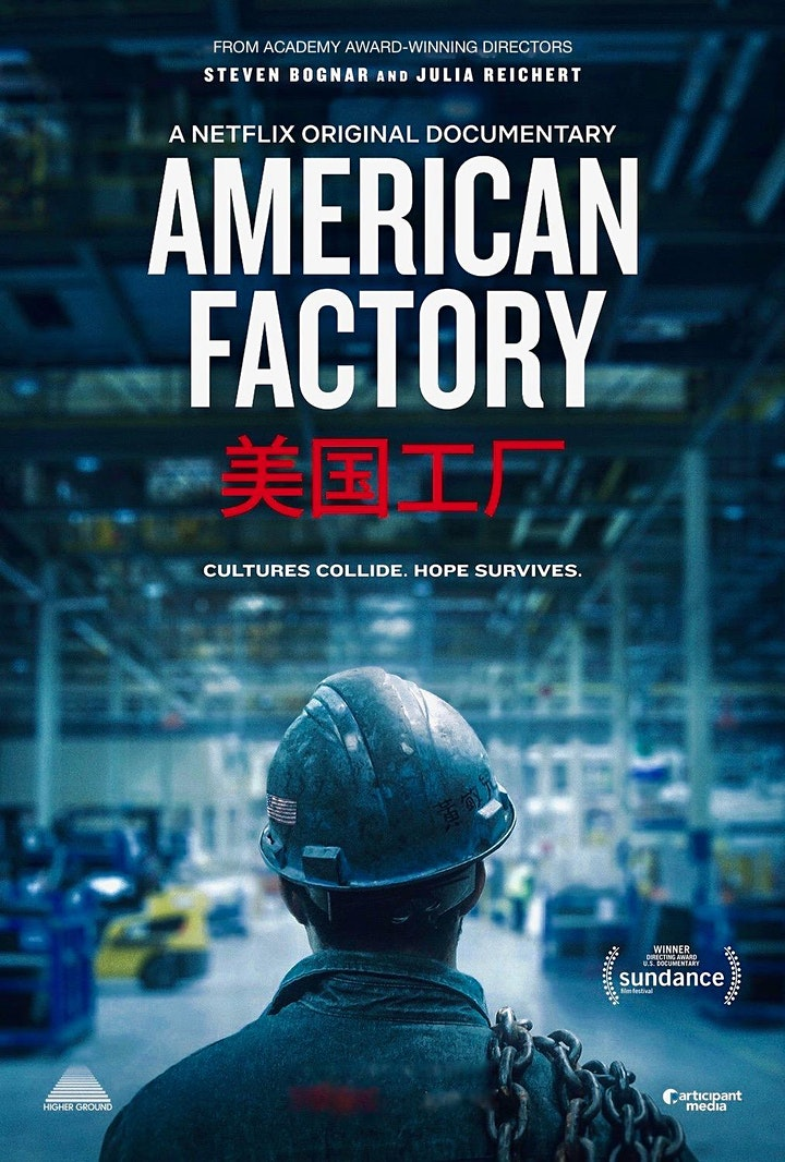 American Factory: Panel Discussion and Q&A about the film image