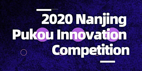 2020 Nanjing Pukou Innovation Competition tickets