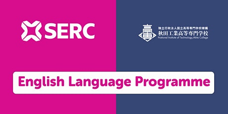 SERC International Online English Language Programme tickets