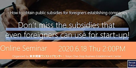 Don't miss the subsidies that even foreigners can use for start-up! tickets