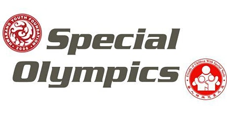 Online Special Olympics for People in Need tickets