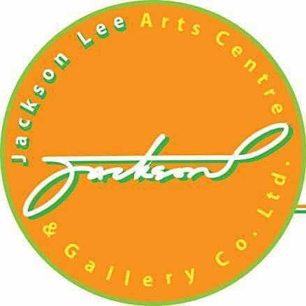 畫好香港國際藝廊 logo