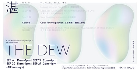The Dew Workshop #5 - Color | Color for Imagination tickets