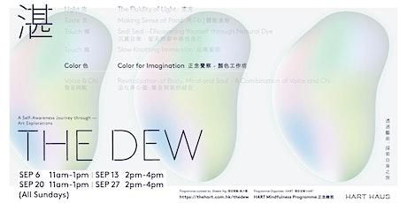 The Dew Workshop #5 - Color | Color for Imagination tickets
