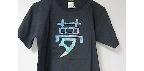 SAORI reverse applique on T-shirts (07-09-2020 starts at 6:30 PM) tickets