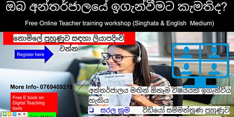 How to become  online teacher tickets