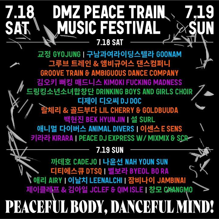DMZ Peace Train Music Festival 2020: 1-Day Pass (July 19) image