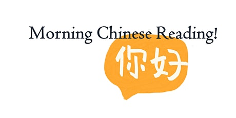 Morning Chinese Reading Lessons! tickets