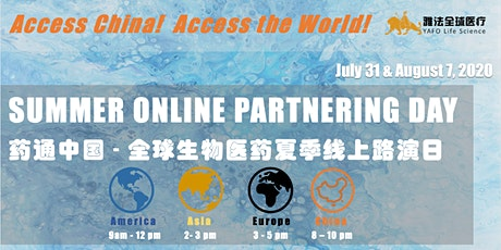 ACCESS CHINA 2020 SUMMER Online Partnering Day tickets
