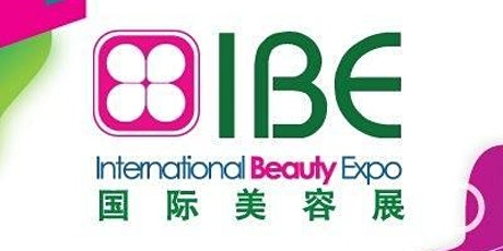 IBE Hosted Buyer Program 特邀买家计划 2020 tickets