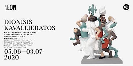 NEON & Athens Festival   Dionisis Kavallieratos    Odeon of Herodes Atticus tickets