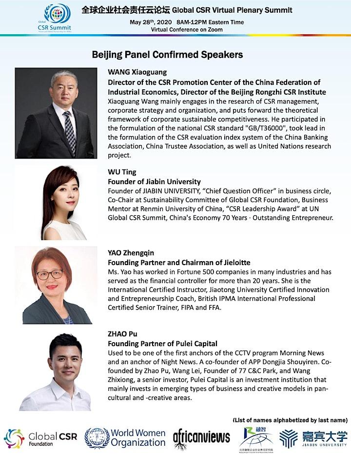 Global CSR Virtual Plenary Summit image