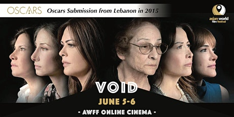 AWFF Online Cinema - VOID tickets