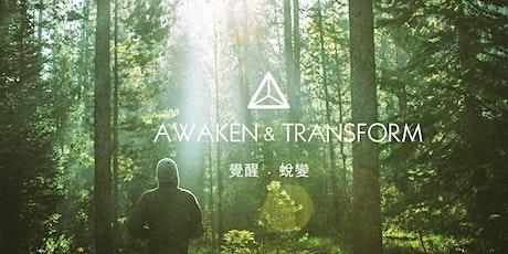 Awaken & Transform 覺醒.蛻變 tickets