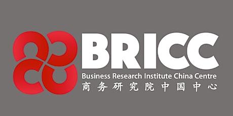 BRICC webinar: China-UK collaboration - CBBC and policy impacts tickets