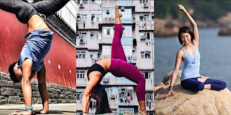 Webinar: 线上瑜伽课 | TEC Yoga Class with FitFam tickets