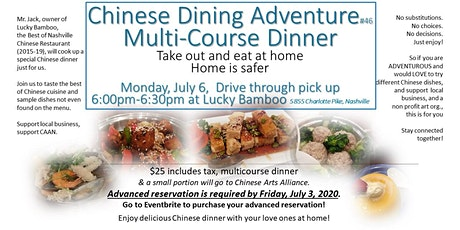 Chinese Dining Adventure #45 in July tickets