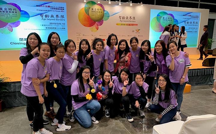 Virtual Summit 網上高峰會 - Golden Age  Summit 2020  第五屆黃金時代高峰會 image