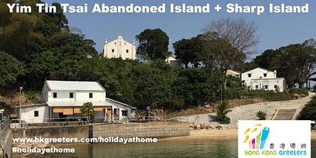 Yim Tin Tsai (Abandoned Island) & Sharp Island Walking Tour tickets