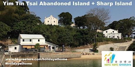 Yim Tin Tsai (Abandoned Island) & Sharp Island Walking Tour tickets