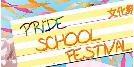 NYCG Pride School Festival-Virtual Event tickets