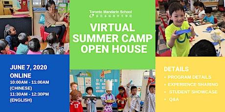 Toronto Mandarin School Virtual Open House tickets