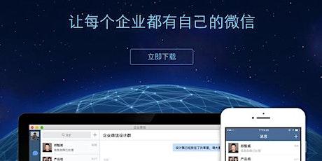 Singapore-China 'fast lane' arrangement thru WeChat tickets