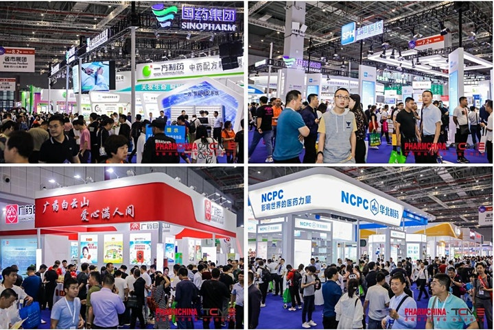 Copy of NHNE China Natural Health & Nutrition Expo 2021 image